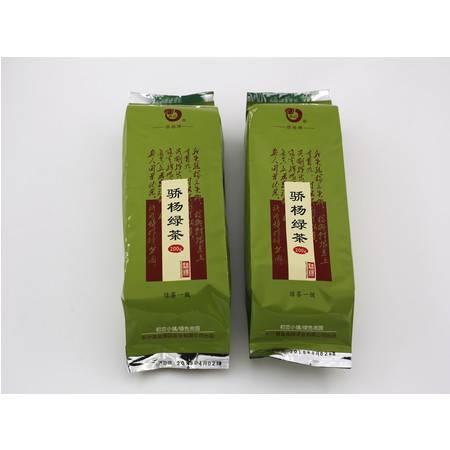 【邮乐长沙县馆】骄杨 一级绿茶 400g(200g*2袋)