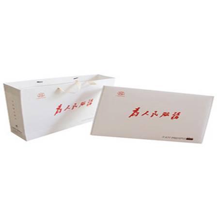【邮乐长沙县馆】金井牌 为人民服务茶叶礼盒装 500g/盒(50g*10包)
