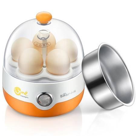 【东营馆】小熊煮蛋器ZDQ-2201橙色多功能不锈钢煮鸡蛋煮蛋机蒸蛋器自动断电(部分包邮)