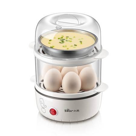 【东营馆】小熊ZDQ-A14K7白色煮蛋器蒸蛋器家用双层迷你小型早餐机煮蛋机自动断电(部分包邮)