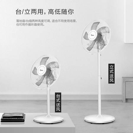 美的/Midea  落地扇/ 电风扇/家用台立两用/机械式定频旋钮风扇 FS40-18D 白色