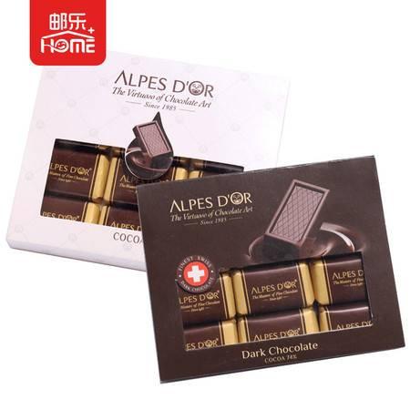 爱普诗 74%迷你黑巧克力分享装 瑞士进口纯可可 50g/盒*4