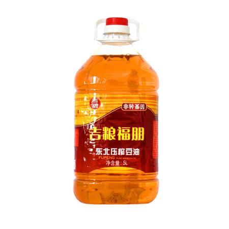 吉粮 福朋非转基因压榨豆油5L 低烟净化 去味锁香