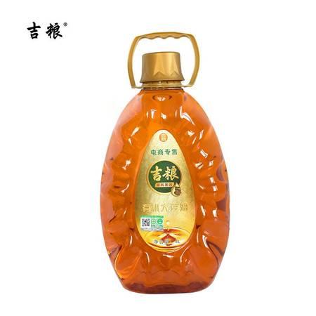 吉粮 非转基因有机大豆油4L 甄选原料 鲜香自然图片