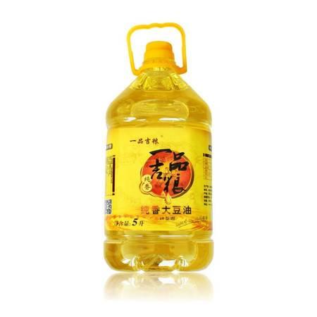 吉粮 一品吉粮非转基因纯香一级大豆油5L