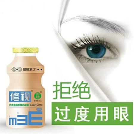 吉粮 修视叶黄素酯发酵乳酸菌100ml*30瓶/箱