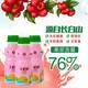 吉粮 大楂榨山楂乳酸菌复合果汁饮料330mL*12