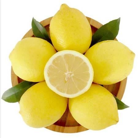 【资阳邮政】安岳柠檬现摘现发一级果当季新鲜柠檬2斤包邮
