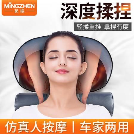 茗振 颈椎按摩器颈部腰部背部肩部腰椎仪多功能家用艾草按摩枕