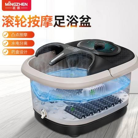 茗振 足浴盆器按摩洗脚盆电动加热泡脚桶家用恒温足疗机