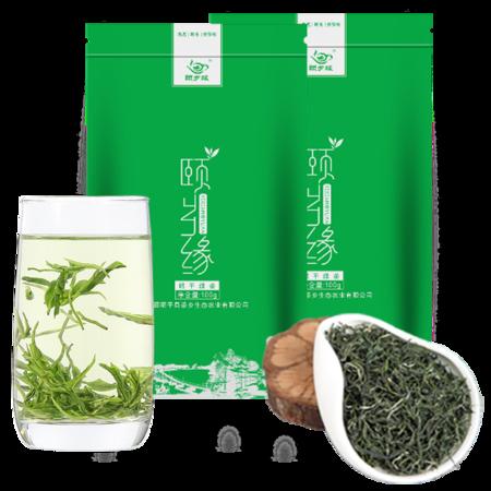 【昭平扶贫馆】颐乡缘  昭平绿 绿茶100克袋装 广西 贺州 昭平 茶叶