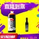 【固阳县 邮政扶贫】 鹿兴 组合装 II 关注公众号鹿兴酿造