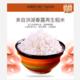 洪湖春露再生稻一级营养粥米新米香米10斤包邮真空包装绿色食品无添加