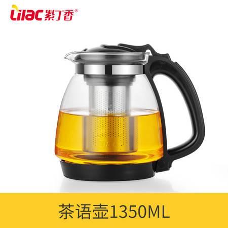 紫丁香 耐热玻璃过滤茶壶大容量水壶泡茶壶家用花茶壶红茶具