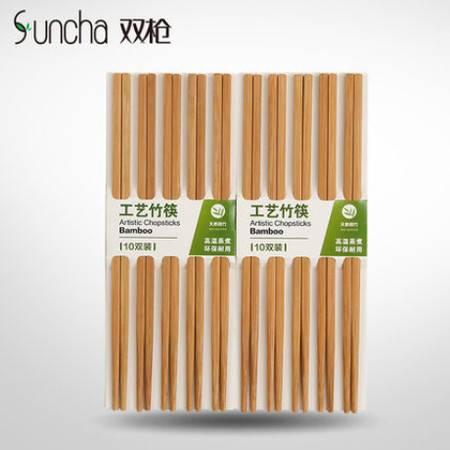 双枪筷子家用酒店用十双套装实竹筷无漆无蜡日式碳化筷