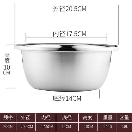 不锈钢盆加厚打蛋盆汤盆加深洗菜盆圆形料理盆汤碗和面盆脸盆