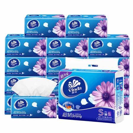维达抽纸纸巾 S码6包实惠装抽纸整箱家用纸抽餐巾纸