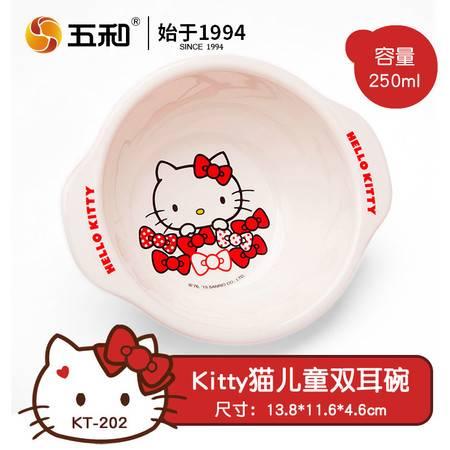 五和儿童密胺餐具hellokitty分格防摔碗勺套装宝宝碗塑料盘碗卡通家用