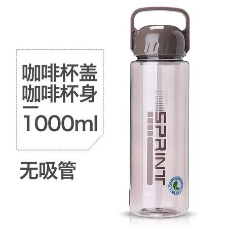 卡西诺大容量水杯塑料大码太空杯便携户外运动水壶大杯子1000ml
