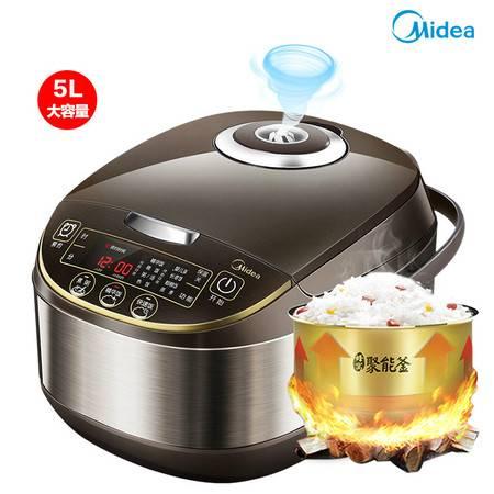 美的电饭煲智能5L大容量家用预约煮饭锅正品4-5-6-8人