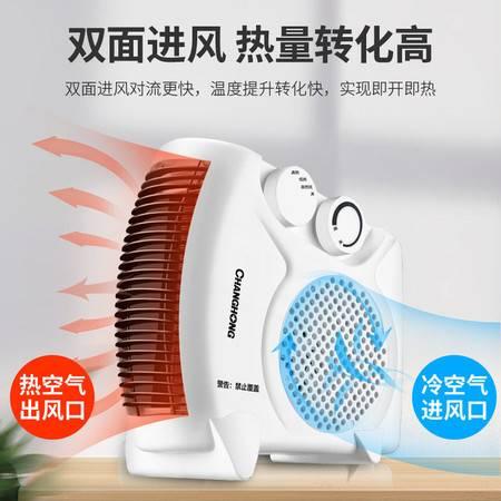 取暖器家用电暖风机小型电暖气速热暖风扇节能省电热风小太阳电暖器