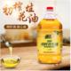 【淅川扶贫馆】 明轩花生油纯正压榨 食用油