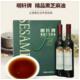 【淅川扶贫馆】 明轩橄榄食用油礼盒