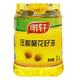 【淅川扶贫馆】 明轩食用油2.5L 葵花籽清香型 食用植物调和油