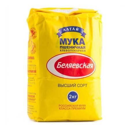 【呼伦贝尔邮政】俄罗斯原装进口雪兔面粉小麦面粉2kg*2袋通用白面粉蛋糕面包饺子面条