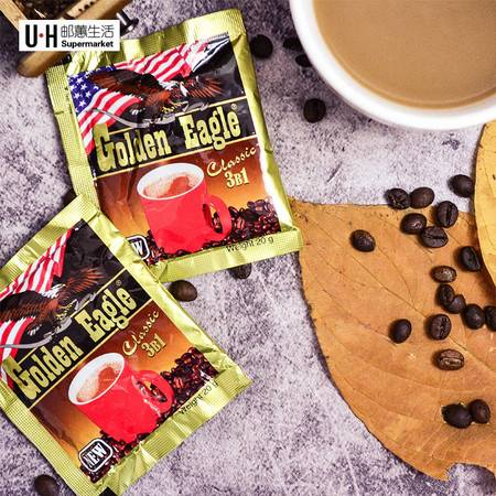 【呼伦贝尔邮政】 俄罗斯咖啡 进口 速溶 正宗大鹰三合一咖啡1袋20g50包1000g