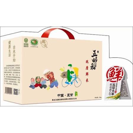 【邮政扶贫】正宗原产地五常稻花香大米稻花香2号五邮稻5KG礼盒装内置小包装