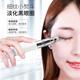 【买一送一】妤赛璐 电动眼霜20g按摩棒去紧致淡皱补水淡化细纹黑眼圈眼袋神器