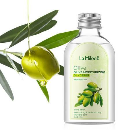 LaMilee/莱玫 橄榄护肤甘油120g改善干燥肌肤身体油护肤精油全身按摩精油脸部