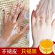 【买1送1】莱玫 牛奶蜂蜜滋润嫩滑手膜手蜡150g 去除手部角质 撕出柔嫩玉手