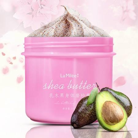 LaMilee/莱玫 乳木果身体磨砂膏角质去鸡皮美白肌肤香润250ml