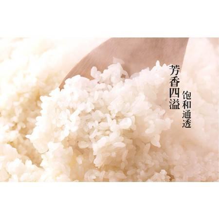 农家自产 大米