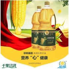 【千里辽河】【四平馆】非转基因 新鲜玉米胚芽油1.8L*1桶(梨树发货)