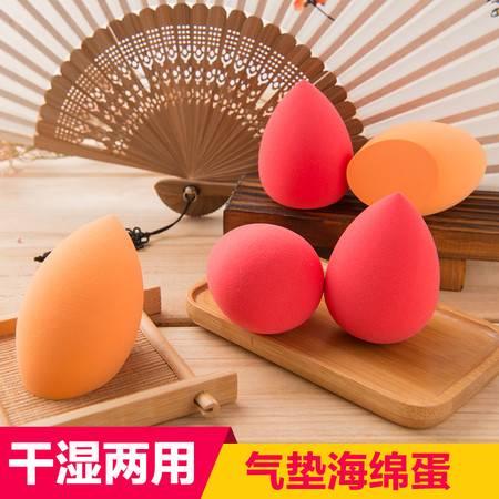 美康粉黛 气垫海绵bb霜扑葫芦美妆蛋干湿两用化妆棉化妆工具不吃粉