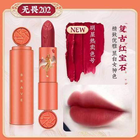 美康粉黛 R1SE何洛洛代言美康粉黛若水口红女学生款小众品牌持久防水中国风