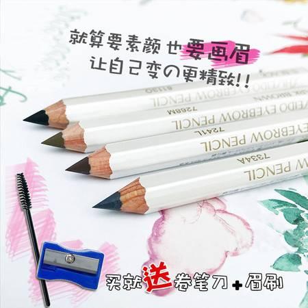 日本资生堂六角眉笔防水防汗不晕染持久不脱色自然灰色正品初学者