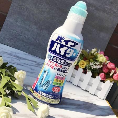 日本花王浴室厕所卫生间厨房地漏下水道U型管道堵塞疏通剂500g