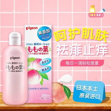 日本贝亲桃子水液体痱子粉200ml