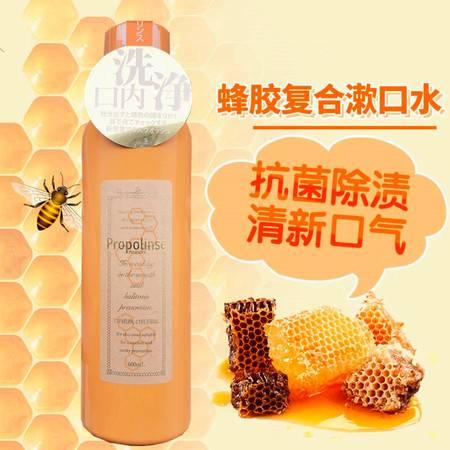 日本比那氏蜂胶漱口水去口气异常清新干净除口臭抗菌600ml