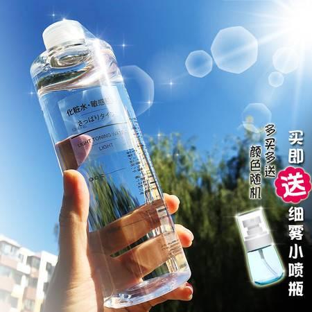 日本MUJI无印良品400ML男女水油平衡敏感肌清爽型爽肤水补水