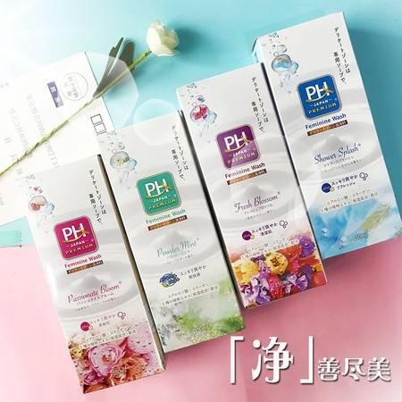 日本PH JAPAN女性私处护理液洗液清洁去异味温和孕妇可用