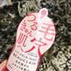 日本Beauclair雪美清毛孔收敛水杨桃净肤收缩紧致肌肤化妆爽肤水150ml