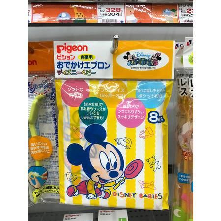 日本进口贝亲宝宝围兜饭兜防水一次性饭兜外出携带方便围嘴8枚