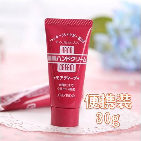 日本Shiseido资生堂尿素护手霜渗透滋养30g 秋冬便携滋润保湿防裂