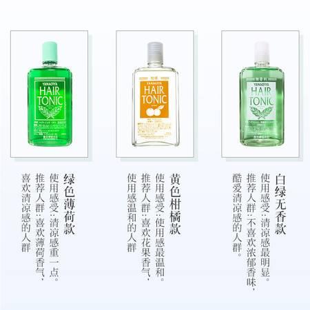 日本正品 YANAGIYA柳屋生发液 增发密发发根营养液养发育发防脱发
