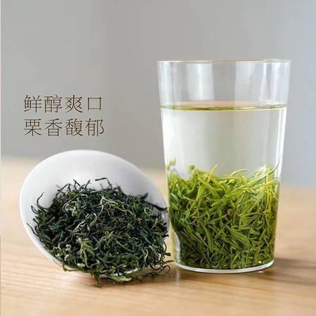 【邮政助农】绿茶2021新茶千山茶叶汉中炒青毛尖嫩芽散装礼盒装250g茶叶